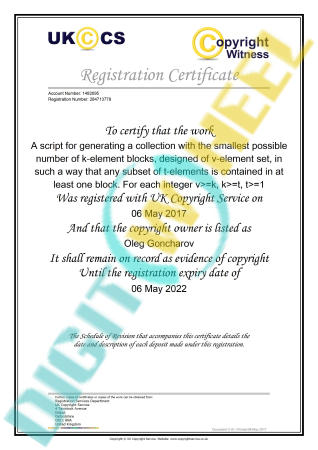 Registration Certificate of the program